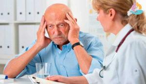 Догляд за літніми людьми з деменцією